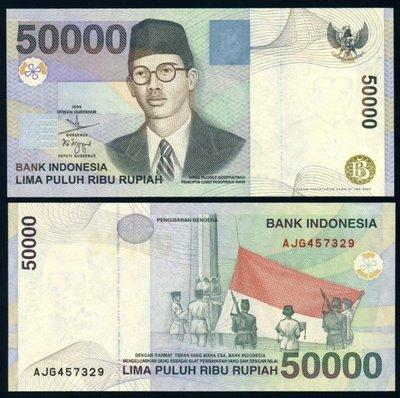 50 ribu