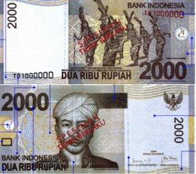 Rp 2000